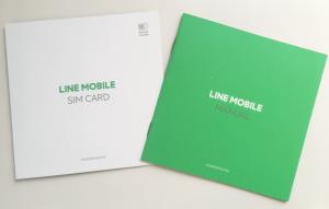 LINEモバイル(ラインモバイル)のSIMカードの封筒とマニュアル